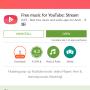 Steam Youtube App